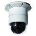 Indoor Speed Dome Dcs-6616 12x Internet Security Camera